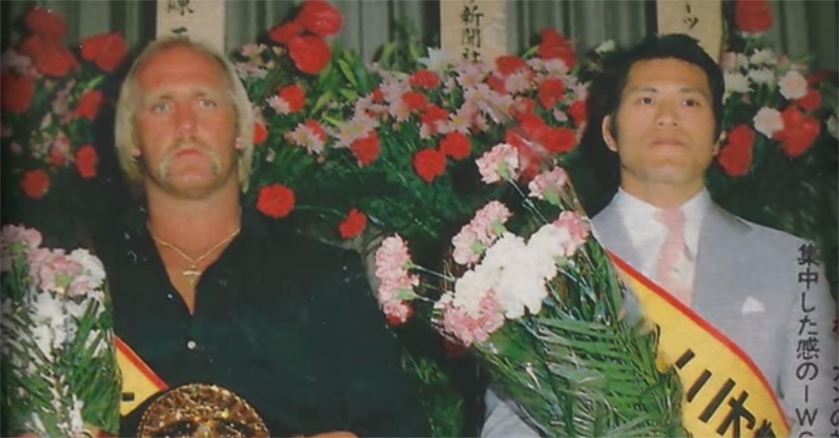 Relive The Electrifying Inoki V Hogan IWGP Championship Match In Full Glory - Hulk Hogan